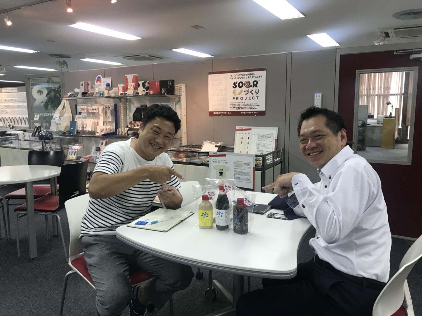 下関のCONNECT合同会社の勝俣さん